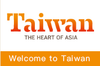Welcome to Taiwan(Open new window)